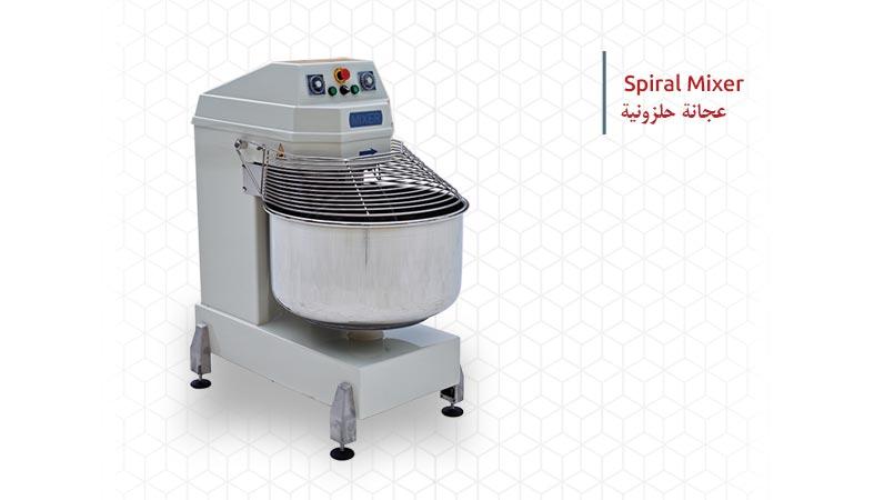 Sabitech, Bakery Equipments Lebanon, Bakery Machines Lebanon, Arabic Bread Oven -5794